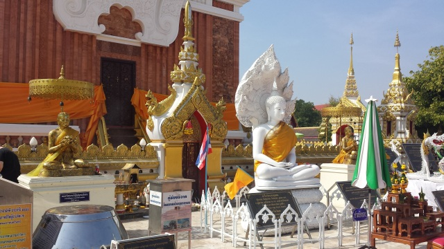 Wat Phra That Phanom 1